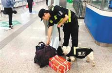 中秋假期西安公安机关每天出动七千余人次巡逻