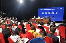 """高质量发展下的杨凌示范区""""杨凌农科""""品牌价值达818.58亿元"""