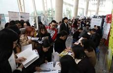 西安事业单位计划直招2036名2020年应届毕业生