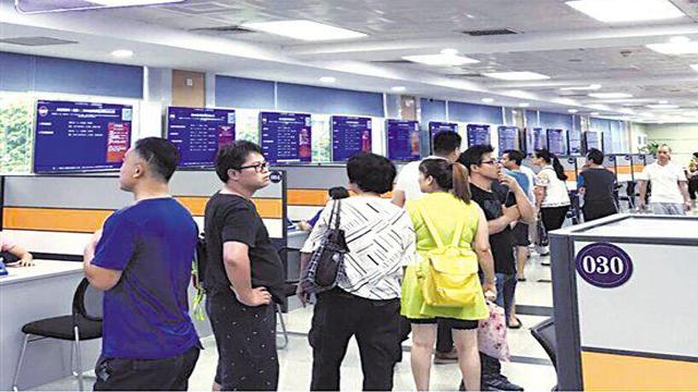 """广东""""促进就业九条""""为全省企业社保减负近240亿"""
