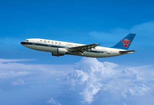 国庆出行高峰时段机票价格涨幅较大 可捡漏