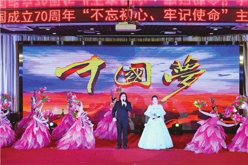 滁州学院举办音乐会 歌颂新中国