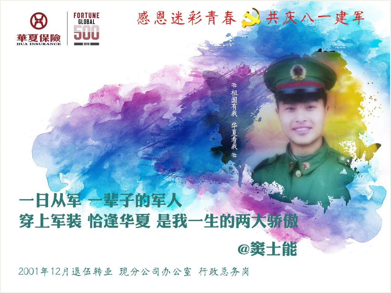 http://shanxigg.com/caijingjingji/1813275.html