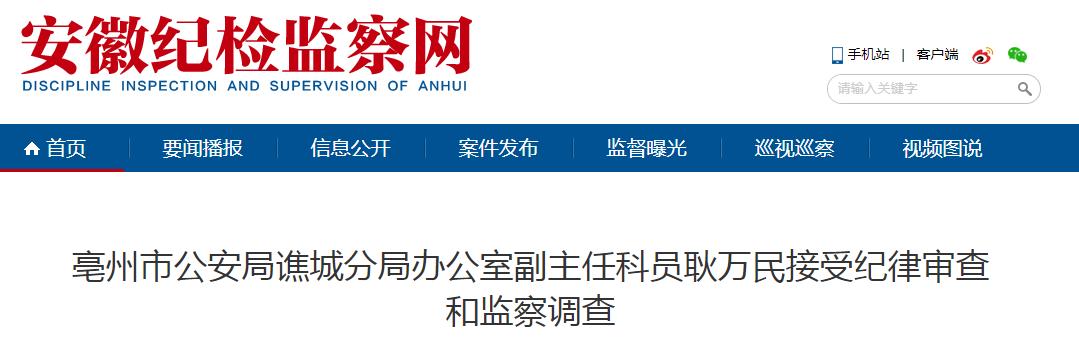 http://www.ahxinwen.com.cn/jiankangshenghuo/71234.html
