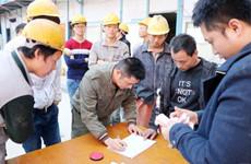 陕西公布2019年第三季度重大劳动保障违法行为