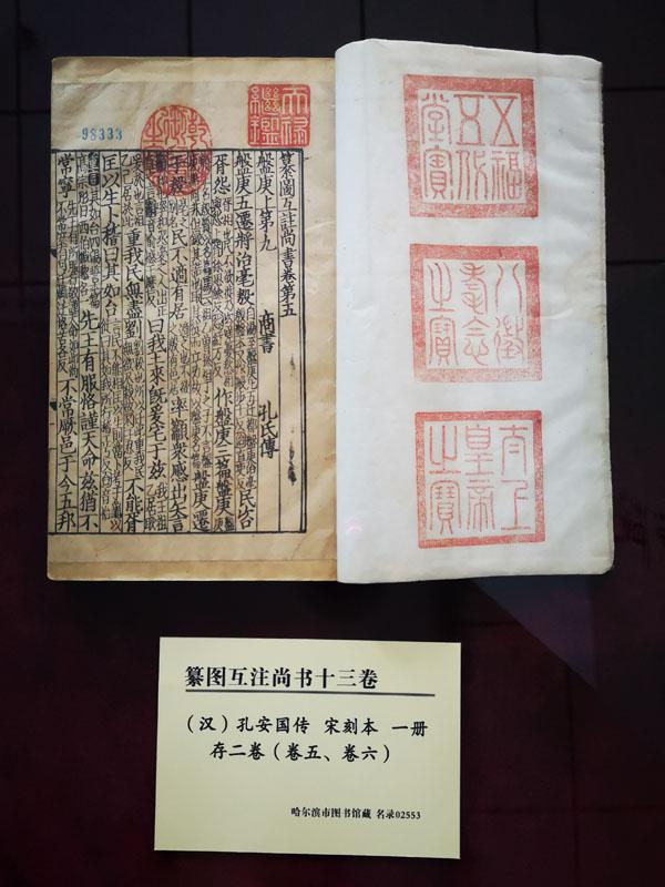 http://www.hljold.org.cn/shishangchaoliu/250063.html