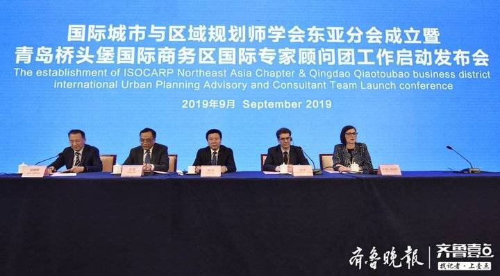 西海岸:国际城市与区柯文哲 上海域规划师学会东亚分会成立