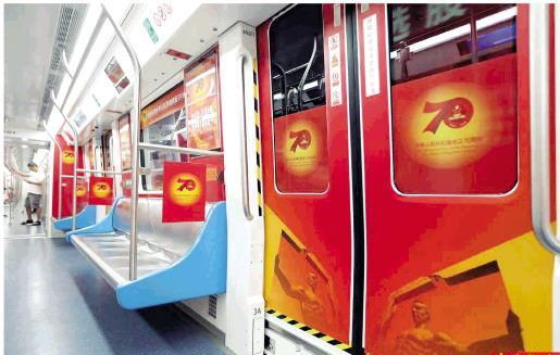 """深圳地铁国庆主题列车上线?将持续运行一个月""""class=""""trans"""""""