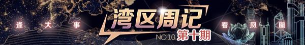 凤凰网广东