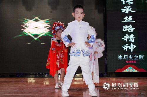 高端模特,2019皖创・雍龙府杯丝谈凝集力少儿模特大赛颁奖仪式完