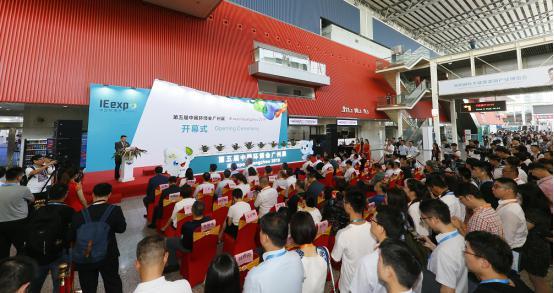 2019第五届中国环博会 推进环保事业的发展