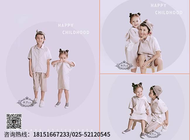 画梦摄影儿童摄影馆送给宝宝的魔法精灵高端油画系宝宝写真!(图1)
