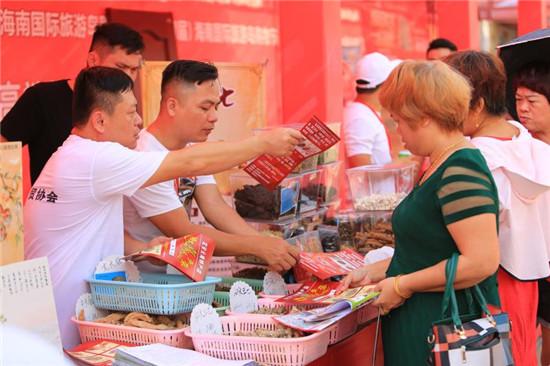 2019年海南(定安)美食购物嘉年华活动暨第四届