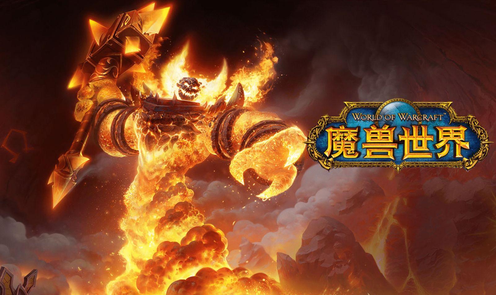 8月全球游戏收入排名:《魔兽》升至PC端第三位