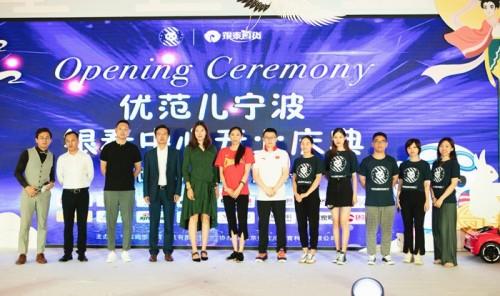 http://www.ningbofob.com/ningbofangchan/30959.html