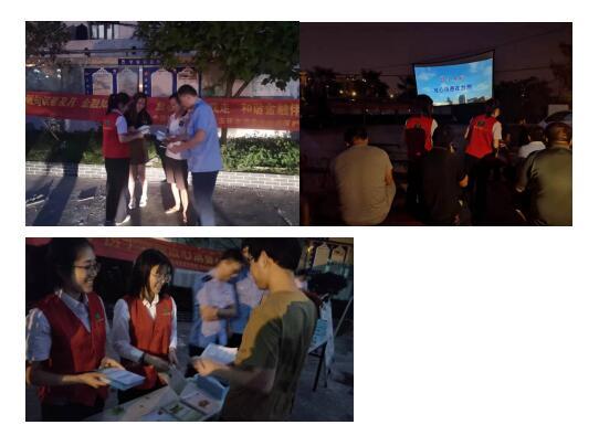 中国银行北京市分行开展金融知识普及宣传教育活动