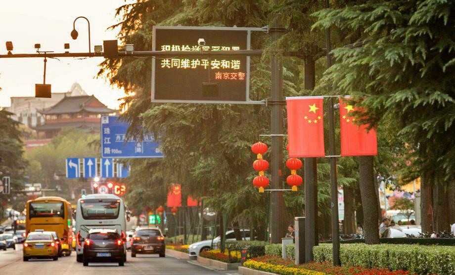 """国庆氛围浓 南京主次干道飘起""""中国红"""""""
