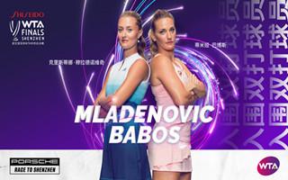两选手入围2019资生堂? 深圳WTA年终总决赛