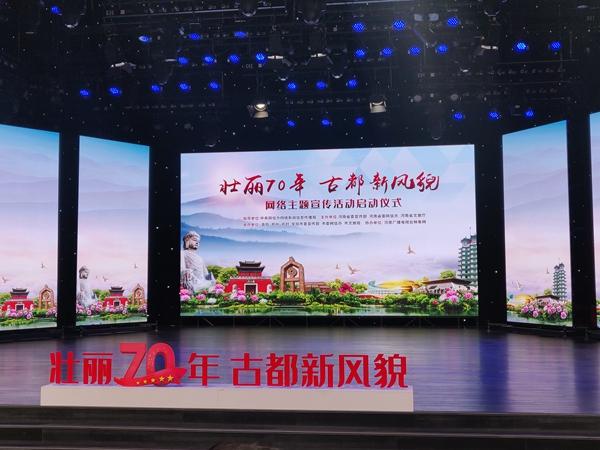 http://www.k2summit.cn/tiyujingsai/1094420.html