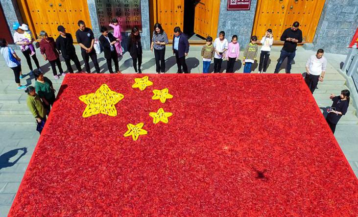 庆丰收 辣椒玉米摆巨幅国旗献礼祖国