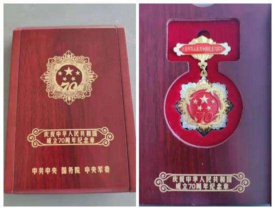 开杭州市发票转载的70周年纪念章