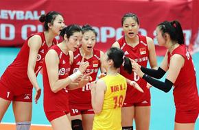 女排世界杯:中国队十一连胜 成功卫冕