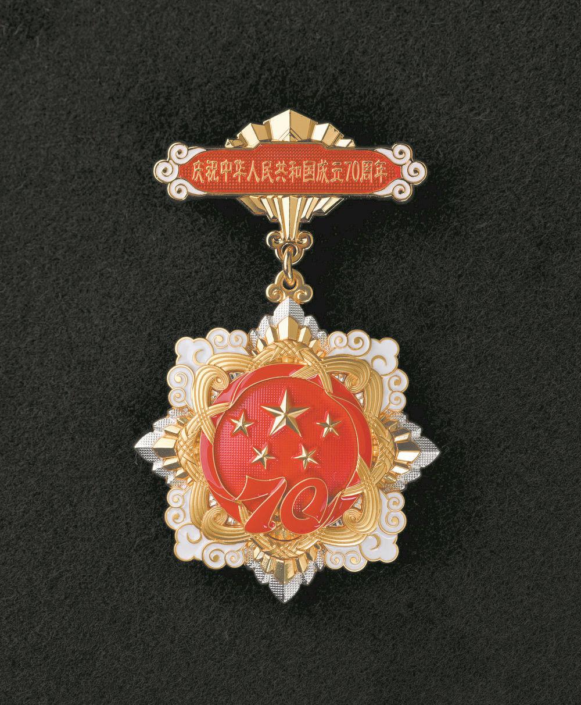 杭州开票转载的纪念章