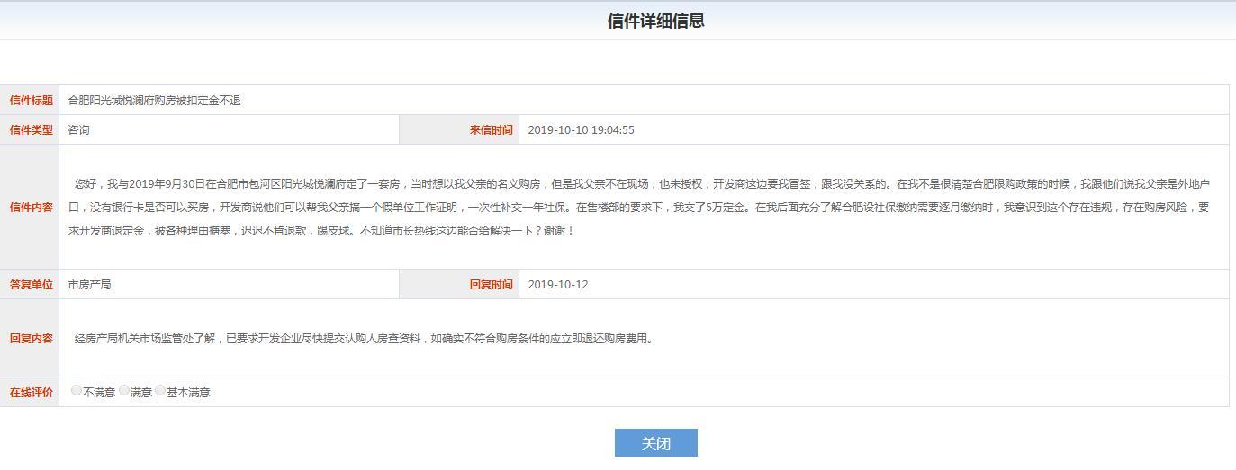 http://www.xiaoluxinxi.com/qipeiqiyong/307753.html