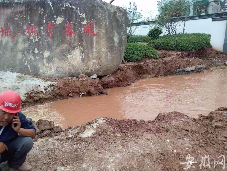 相隔4天 歙县自来水管道被同一施工单位两次挖坏