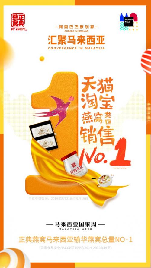 http://www.shangoudaohang.com/haitao/219293.html