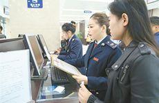 华阴:简化办事流程 特色大发彩票服务 助力营商环境提升