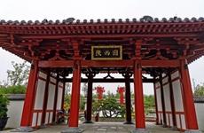 丝路起点美丽家园 北京世园会陕西园喜获金奖