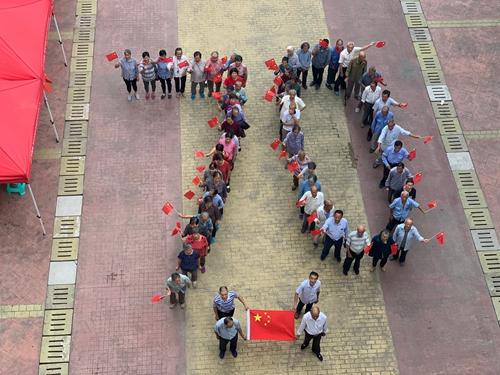 http://www.jindafengzhubao.com/zonghexinxi/29546.html