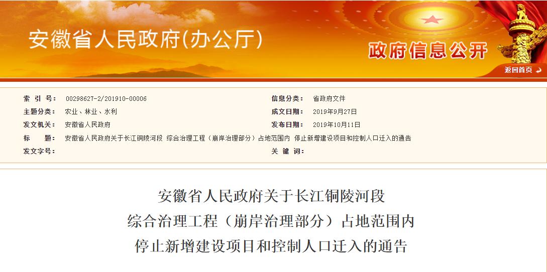 http://www.ahxinwen.com.cn/yulexiuxian/79713.html