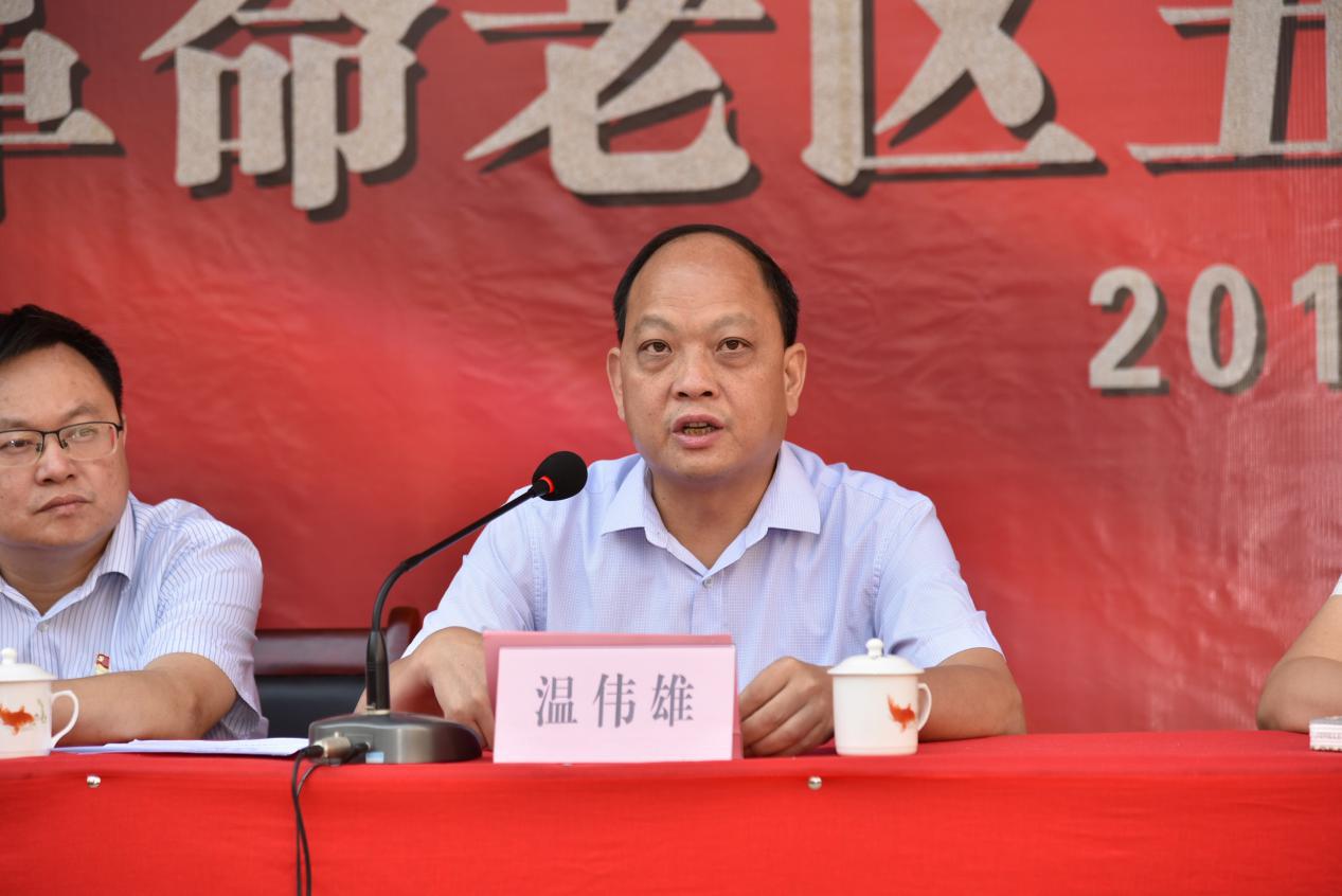 """深圳市红荔慈善基金会""""爱从深圳"""
