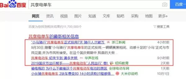 http://www.feizekeji.com/jiaodian/210655.html