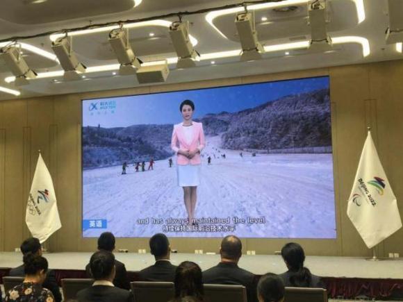 科大讯飞虚拟主播亮相北京冬奥会