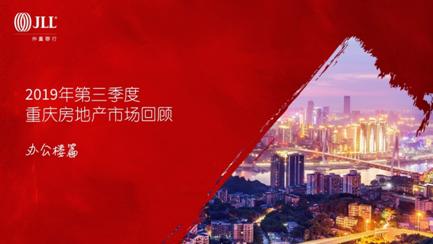 http://www.cqsybj.com/chongqingxinwen/70982.html