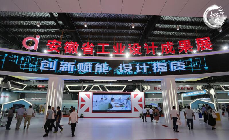 安徽省工业设计成果展在蚌埠举办(余洋/摄影)