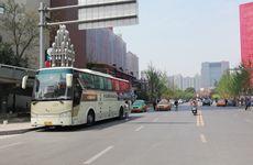 10月15日起西安机场巴士将增设1号2号守航夜宵线