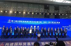 第八届中国西部跨采会开幕 468家国际买家觅商机