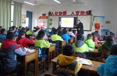西安三年时间将新建改扩建中小学幼儿园430所