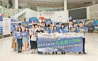 深圳前海打造港澳台青年发展理想平台