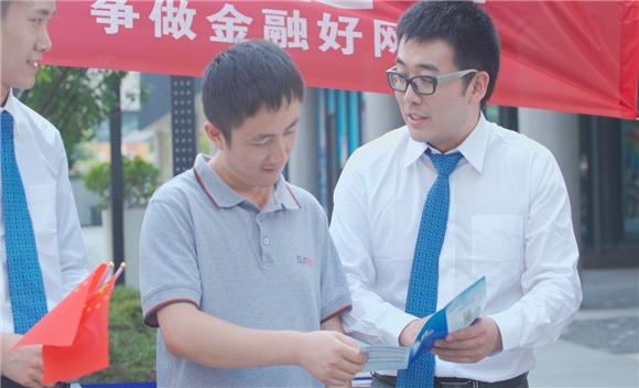 上海银行宁波分行开展金融知识普及 特色活动