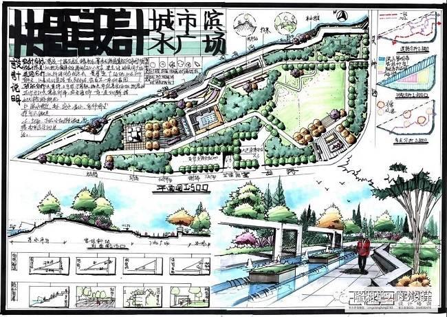环艺景观设计 风景园林寒假考研班南京2183手绘与你一