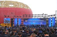 第十二届中国·大发彩票大发彩票电脑 (洛川)国际苹果博览会开幕