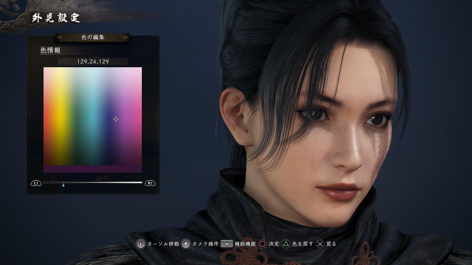 《仁王2》官方公布游戏角色创建捏脸设定