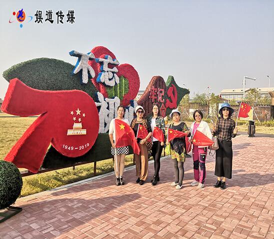 中国音乐文学学会