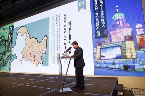 「深圳景点大全」黑龙江旅游宣传大巴首次亮相首尔!旅游广告上线首尔地铁站