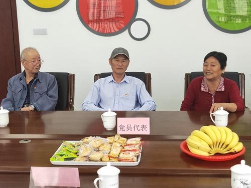 http://www.jindafengzhubao.com/zhubaowangxun/29991.html